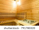 sauna room with traditional... | Shutterstock . vector #791780320