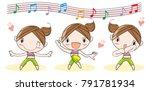 fitness dance image | Shutterstock .eps vector #791781934
