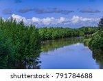 natural landscape of jingpo... | Shutterstock . vector #791784688