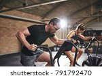 man and  woman exercising... | Shutterstock . vector #791792470