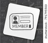 member id doodle | Shutterstock .eps vector #791795503