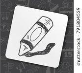 icon tool art | Shutterstock .eps vector #791804539