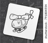 icon tool art | Shutterstock .eps vector #791804554