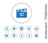 set of 11 media icons set... | Shutterstock .eps vector #791831563