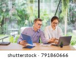 startup business people group... | Shutterstock . vector #791860666