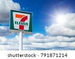 7 eleven store sign high banner ...   Shutterstock . vector #791871214