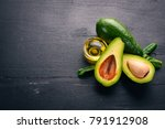 avocado and avocado oil on a... | Shutterstock . vector #791912908