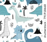 childish seamless pattern with... | Shutterstock .eps vector #791918668