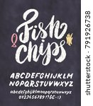 fish and chips. menu template. | Shutterstock .eps vector #791926738
