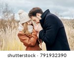 couple in love walking in the... | Shutterstock . vector #791932390