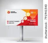 billboard banner  modern design ... | Shutterstock .eps vector #791941540