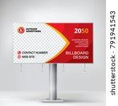 billboard banner  modern design ...   Shutterstock .eps vector #791941543