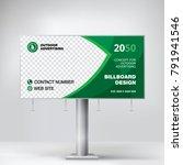 billboard banner  modern design ... | Shutterstock .eps vector #791941546