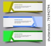 banner background. modern... | Shutterstock .eps vector #791942794