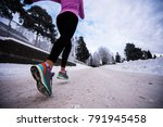close up of runners legs at... | Shutterstock . vector #791945458