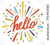 hello illustration vector | Shutterstock .eps vector #791953480