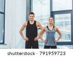 portrait of smiling man and... | Shutterstock . vector #791959723