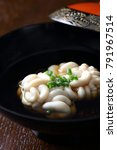 Small photo of Osuimono, Japanese clear soup with cod milt