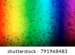 dark multicolor  rainbow vector ...   Shutterstock .eps vector #791968483