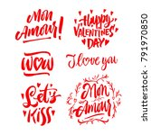 set of valentine's day... | Shutterstock .eps vector #791970850
