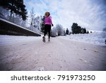 blondie female running outside... | Shutterstock . vector #791973250