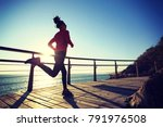 sporty female jogger morning... | Shutterstock . vector #791976508