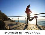 sporty female jogger morning... | Shutterstock . vector #791977738