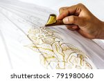 the process of making batik.... | Shutterstock . vector #791980060