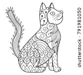 ornamental cat for anti stress... | Shutterstock .eps vector #791981050