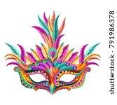 happy carnival festive concept... | Shutterstock .eps vector #791986378