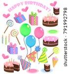 set of vector birthday cartoon... | Shutterstock .eps vector #791992798