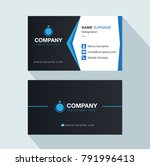 modern creative business card... | Shutterstock .eps vector #791996413