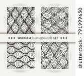 decorative vector seamless set... | Shutterstock .eps vector #791999650