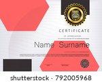 qualification certificate of...   Shutterstock .eps vector #792005968