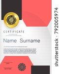 qualification certificate of...   Shutterstock .eps vector #792005974