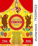 vector illustration of a circus ... | Shutterstock .eps vector #792009523