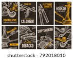 set of vector hand drawn... | Shutterstock .eps vector #792018010