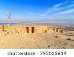 ruins of masada fort  ancient...   Shutterstock . vector #792023614