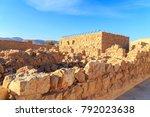 ruins of masada fort  ancient...   Shutterstock . vector #792023638