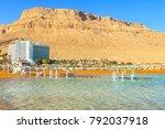 panorama of ein bokek with...   Shutterstock . vector #792037918