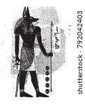 Anubis Egyptian God Line...