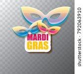 vector new orleans mardi gras... | Shutterstock .eps vector #792063910