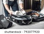 hands of unrecognisable... | Shutterstock . vector #792077920