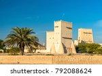 barzan towers  watchtowers in... | Shutterstock . vector #792088624