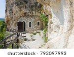 basarbovo rock monastery ... | Shutterstock . vector #792097993