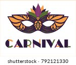 decorated carnival mask vector. ... | Shutterstock .eps vector #792121330