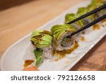 close up dragon sushi roll ... | Shutterstock . vector #792126658