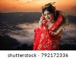 sunrise at yuanyang rice... | Shutterstock . vector #792172336