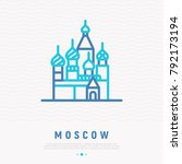 st basil's cathedral in moscow... | Shutterstock .eps vector #792173194