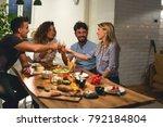dinner with friends | Shutterstock . vector #792184804